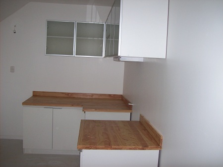 Muebles de cocina closet muebles for Perfiles aluminio para muebles